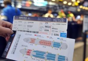 端午机票价格回落明显 较五一期间下降超六成