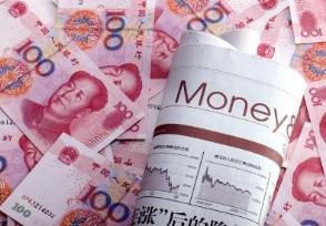 北京将发放20万份京彩红包 金额是多少钱的?