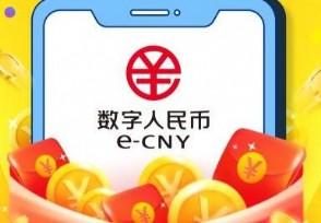 """北京将发""""京彩""""红包 金额为200元无门槛使用"""