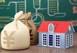 有信用卡负债能不能办房贷 主要看申请人的负债率
