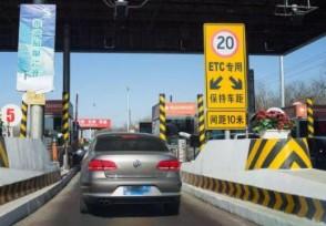 2021端午节高速免费吗 揭不免费的原因