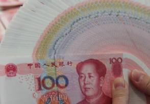 """北京将发放20万份""""京彩""""红包 预约方式在这里"""