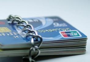 学生最容易办的信用卡 主要有这几种卡