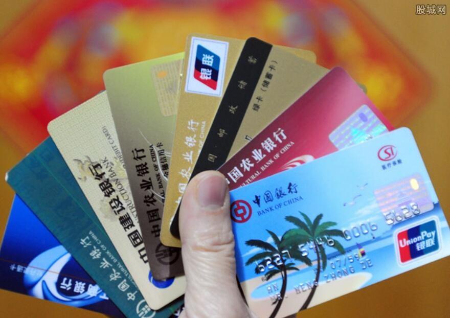 信用卡有哪些种类