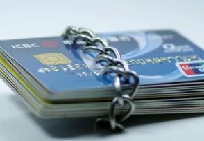 兴业银行信用卡额度一般有多少 这种卡片额度最高