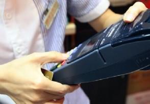 银行卡绑定的手机号码怎么更改 最简单的方式如下