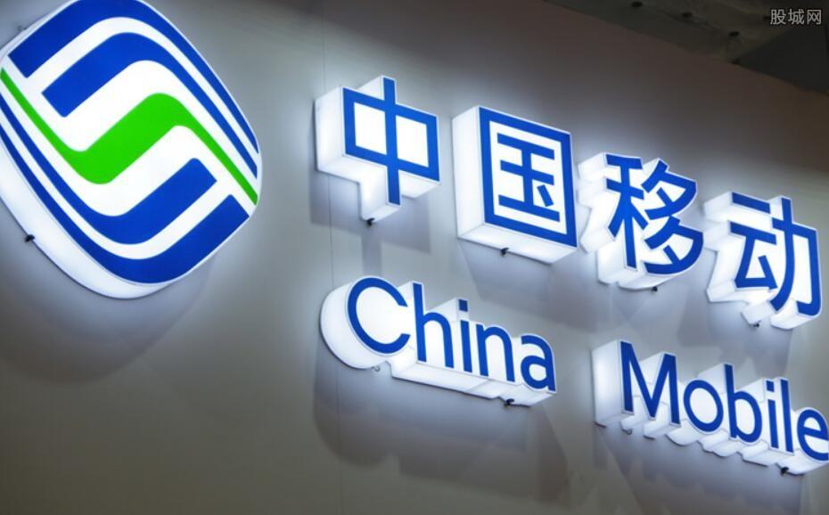 中国移动免费宽带