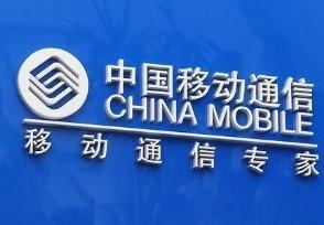 中国移动免费送宽带有套路吗 看完你就知道了