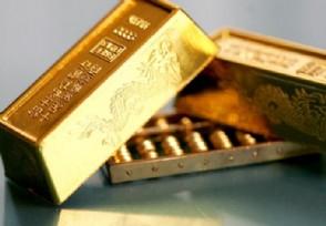 黄金涨了还是跌了 预测未来5年黄金走势