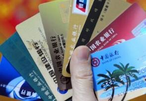信用卡不设密码真的更安全吗 并不是这样的