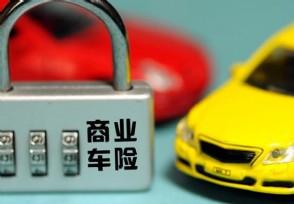出一次车险来年涨多少 取决于具体的出险情况