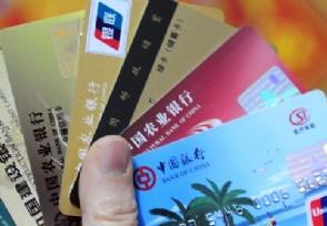 办银行卡最小多少岁 有年龄限制吗?