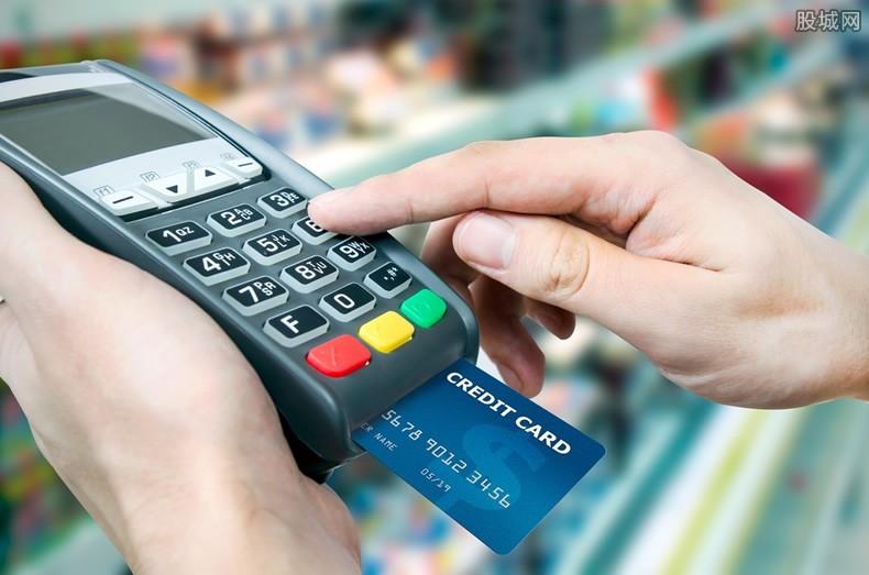 银行卡注销方式
