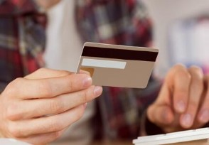 银行卡多久不用会自动注销 会有标准规定吗