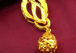 黄金的涨跌是什么决定的 目前黄金价格多少钱一克