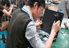 修电脑想带走旧主板被要求原价购买 需再付5000元