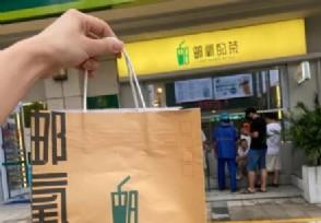 中国邮政成立奶茶店 邮氧的茶好喝吗