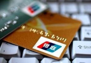 同一银行2张信用卡好处 授信额度是共享的吗?