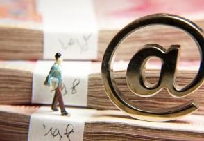 借了网贷却没钱还怎么办 有更好的方法介绍吗?