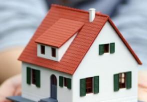 首付后一般多久开始办理房贷 具体没有明确的规定!