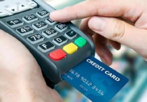 信用卡代刷违法吗 可能会存在这些的风险