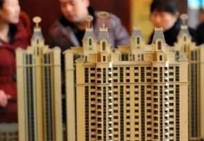现在买房子合适吗 2021房价走势如何?