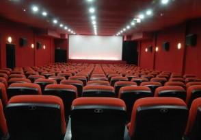 电影院推黄金位置售价高10至20元 实行票价分区