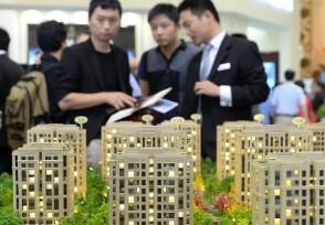 黑龙江鹤岗的房价到底是多少钱 真有这么便宜?