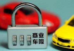 车损险到底有没有必要买 具体是什么意思?