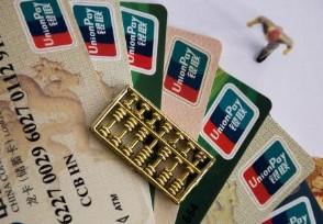 银行卡挂失补办要多久 需要多少钱费用