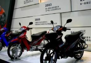 2021摩托车交强险有优惠吗 不买会有哪些后果?