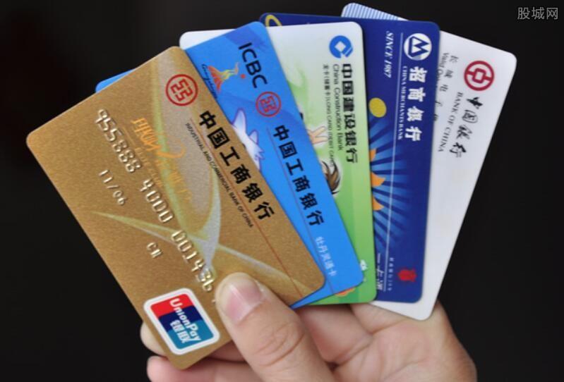 银行卡限额规定