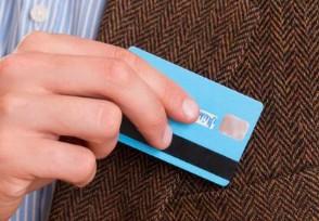 信用卡逾期五六年还需要还吗 如何解决这个问题