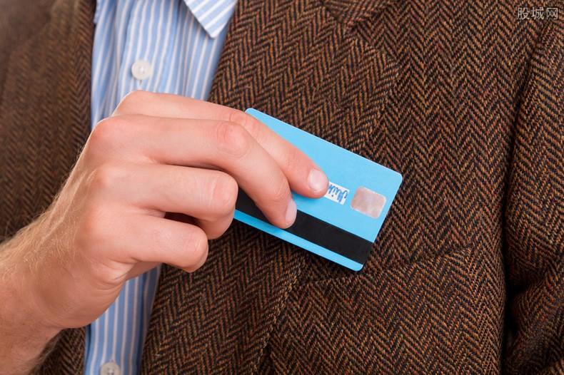 信用卡冻结