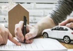 买新车保险必须在4s店买吗 上保险一般需要多少钱?
