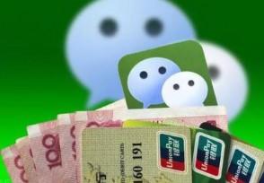 1000元放零钱通一个月多少钱 收益怎么计算的?