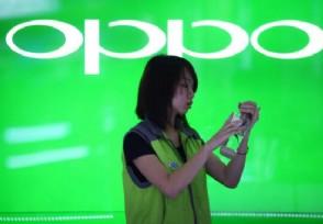 OPPOReno6今日开售售价2799元起