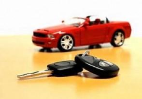 车贷没还清车不想要了想把车卖了怎么办?