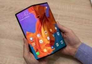 小米新折叠手机被曝将采用屏下前摄技术