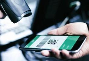 微信支付超过20万怎么办扣款顺序怎么设置?