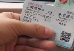 动车票可以提前几天买15日内退票不收手续费