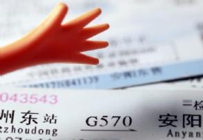 身份证复印件可以买火车票吗乘客们快来了解