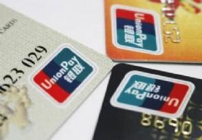 银行卡冻结的原因怎么把钱取出来?