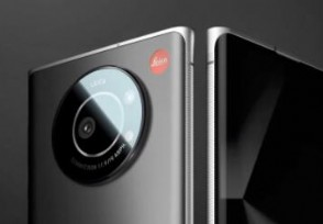 徕卡首款智能手机售价高达11000元人民币