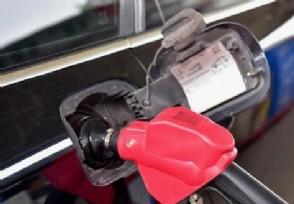 92号汽油今日价格多地已经突破7元