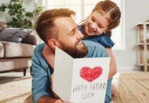 父亲节送什么礼物好实用礼物有哪些?