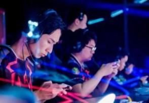 中国电竞用户数量成为全球赛事收入最高的电竞市场