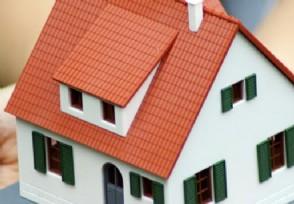 兴业银行房贷多久放款具体时间公布