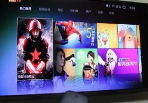 小米电视6正式被官宣 或将有两款新产品