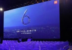 小米电视6即将发布 画质提升售价将超万元